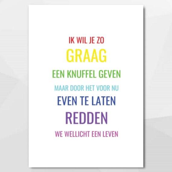 Nog even niet knuffelen tijdens Corona - Unieke, authentieke en leuke kaarten bij Echt-wel.nl